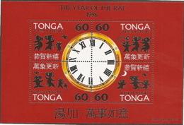 Tonga,  Scott 2019 # 919,  Issued 1996,  S/S  Of 4,  MNH,  Cat $ 7.50, Year Of Rat - Tonga (1970-...)