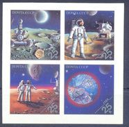 1989. USSR/Russia,  International Stamp Exhibition, Washington, 4v Imperforated,  Mint/** - 1923-1991 USSR