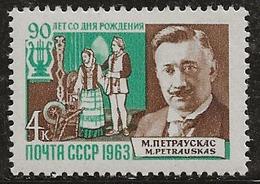 Russie 1963 N° Y&T :  2751 ** - 1923-1991 USSR