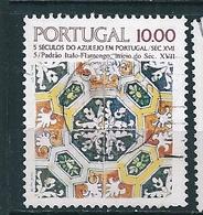 N°  1536 L'Azulejo Au Portugal Timbre Portugal (1982) Oblitéré - Oblitérés