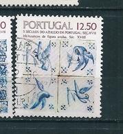 N°  1582   5 Siècles De L'Azulejo Au Portugal Timbre Portugal (1982) Oblitéré - Oblitérés