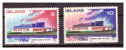 ISLANDA - 1973 - NORDEN, LA CASA CULTURALE NORDICA A REYKJAVIK. SERIE COMPLETA - MNH** - 1944-... Repubblica