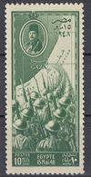 EGITTO - 1948 - Yvert  262 Nuovo MNH. - Ägypten