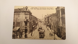 CPA CARTE POSTALE ANCIENNE BULGARIE SOFIA RUE TARGOVSKA INTITULEE PRINCE BORIS ANIMEE RUE PASSANT TRAMWAY VUE AERIENNE - Bulgarie
