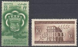 EGITTO - 1951 - Lotto Di Due Valori Nuovi MH: Yvert  282 E 283. - Egitto