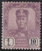Johore            .     Yvert  .  67     .      *    .            Ongebruikt  .     /   .    Mint-hinged - Johore