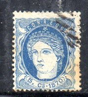 R930 - ANTILLE SPAGNOLE 1870 , Yvert N . 34  Usato - Antille