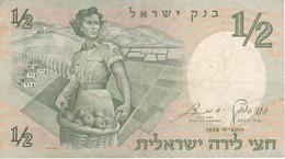 BILLETE DE ISRAEL DE 1/2 SHEQALIM DEL AÑO 1958 (BANKNOTE) - Israel