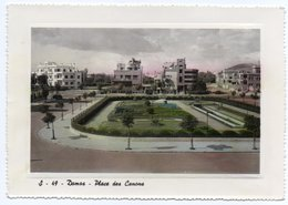 SYRIA/SYRIE - DAMASCUS/DAMAS PLACE DES CANONS (ED.GULEF) - Siria
