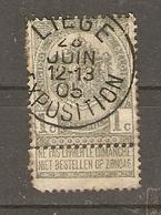 Belgique Juin 1905 - Cad Liège Exposition - Cob 53 - 1893-1907 Stemmi