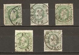 Belgique 1869/1883 - Léopold II  - Cob 30 - Petit Lot De 5° - Alost - Hasselt - Louvain-  St Niklaas - Sottegem - 1869-1883 Leopold II