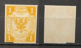 Lübeck 1862* Mi.Nr.7 Ungebraucht Ohne Gummi!     (M247) - Luebeck