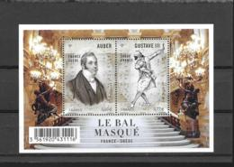 F4706   Y & T  Opéra Gustave III Ou Le Bal Masqué  26/51 - Neufs