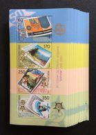 Macedonia / Serbia 2005; 100 Sets!! MNH** Face Value € 1350; Cat.Value €4000 - Macedonia