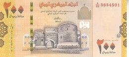 YEMEN 200 RIAL 2018  P- NEW UNC */* - Yemen