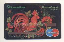 Credit Card Bankcard PrivatBank Exp 01.2005 Maestro Art Painting UKRAINE - Tarjetas De Crédito (caducidad Min 10 Años)