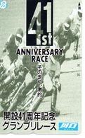 41 St Anniversary Race  Télécarte Japon Moto Motor Sports - Sport  Phonecard (G 434) - Motos