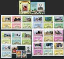 Y85 DPRK (NORTH KOREA) 1982 2199-2126 + Bl.108-109 70th Anniversary Of The Birth Of President Kim Il Sung, 1912-1994. - Korea, North