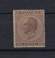 N°19 MH * POSTFRIS MET SCHARNIER COB € 1780,00 SUPERBE - 1865-1866 Profil Gauche