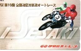 Télécarte Japon Moto Motor Sports - Sport  Phonecard (G 438) - Motos