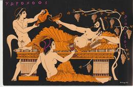 2-Storia Della Grecia: Bacco-Nuova - Storia