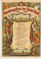 5-Storia Della Svizzera-Poster Per L'associazione Dei Trasporti Di Berna Nel 1891.-Nuova - Storia