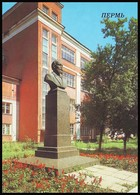 RUSSIA (USSR, 1988). PERM. MONUMENT TO N. SLAVYANOV, INVENTOR IN ELECTRICAL ENGINEERING. Unused Postcard - Monuments