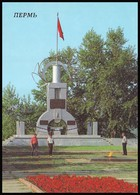 RUSSIA (USSR, 1988). PERM. MONUMENT TO PARTICIPANTS IN THE REVOLUTION OF 1905. Unused Postcard - Monuments
