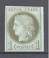 Colonies Générales: Yvert N° 14(*), 4 Marges; Clair; Voir Scan - Cérès