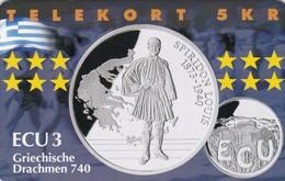 Denmark, P 284, Ecu - Greece, Coins, Flag, Mint, Only 600 Issued, 2 Scans.  Please Read - Denmark
