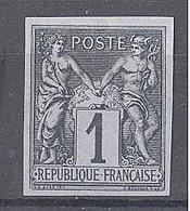 Colonies Générales: Yvert N° 37(*), 4 Belles Marges; Cote 25.00€; Voir Scan - Sage