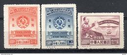 China Chine : (6099) NE C2-1/3** Commémoration De La Conférence Consultative Politique De Chinoises SG271/3 - 1949 - ... République Populaire