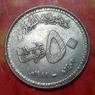 SUDAN - 50 Ghirsh - 1989 - KM 105 - AUNC - Agouz. - Sudan