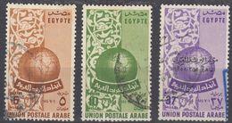 EGITTO - 1954 - Serie Completa Usata : Yvert 371/373 Per Complessivi 3 Valori. - Egitto
