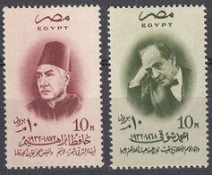 EGITTO - 1957 - Serie Completa Usata : Yvert 406/407 Per Complessivi 2 Valori. - Egitto