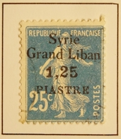 1923 - SYRIE Y&T 93  Semeuse Surcharge Grand Liban   (ex-colonies & Protectorats ) Oblitéré - Syrie (1919-1945)