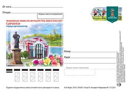 2018-310 Postal Card OS Russia Russland Russie Rusia Football FIFA 2018 Cities-organizer Saransk - 1992-.... Federazione