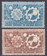EGITTO - 1958 - Lotto Di 2 Valori Nuovi MH: Yvert 436 E 437. - Egitto
