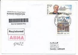Mi 334 & 372 Registered Cover / Submarine U-boot St. Peter's Basilica Vatican - 22 October 2018 Obninsk To Sweden - 1992-.... Federation