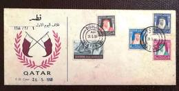 Qatar  First Day Cover 1968 Rare - Qatar