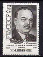 RUSSIE - 5510** - N.M. CHVERNIK - Ungebraucht
