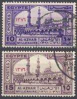 EGITTO - 1957 - Lotto Di 2 Valori Usati: Yvert 392 E 393. - Egitto