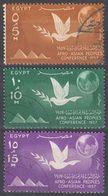 EGITTO - 1957 - Serie Completa Usata : Yvert 410/412 Per Complessivi 3 Valori. - Egitto