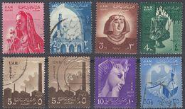 EGITTO - 1958 - Serie Completa Usata : Yvert 418/424 Con Due Varietà Per Il 422 Per Complessivi 8 Valori. - Egitto