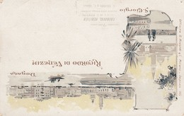 VENEZIA-IV ESPOSIZIONE INTERNAZIONALE D'ARTE-CARTOLINA ANNO 1897-SCANSIONE FRONTE RETRO NON VIAGGIATA - Venezia (Venice)