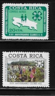 Costa Rica 1974 25th Anniversary Of 4-S Clubs Of Coast Rica MNH - Costa Rica