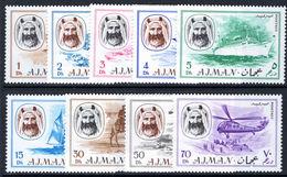 Ajman 1967 Transport Regular Set Unmounted Mint. - Ajman