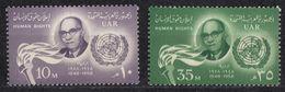 EGITTO - 1958 - Serie Completa Usata : Yvert 438/439 Per Complessivi 2 Valori. - Egitto
