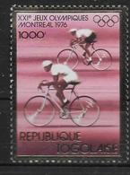 TOGO   N° 859  * *  ( Cote 16.75e )   Jo 1976  Cyclisme - Radsport