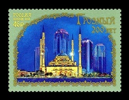 Russia 2018 Mih. 2616 City Of Grozny. Mosque Heart Of Chechnya MNH ** - 1992-.... Federatie